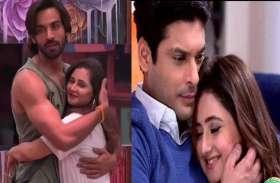 रश्मि को अरहान खान से मिले धोखे पर सिद्धार्थ शुक्ला ने तोड़ी चुप्पी, कहा- मैं उनकी निजी लाइफ में...