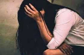 गोरखपुर में युवती से गैंगरेप, रंग लगाने के बहाने घर में घुसे थे युवक
