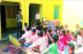 राजस्थान के इस सरकारी स्कूल में नहीं पहुंचा एक भी शिक्षक, बच्चों ने खुद की प्रार्थना, फिर चले गए अपने घर