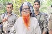 हैदराबाद मामले में बम बनाने में माहिर लश्कर आतंकी टुंडा बरी