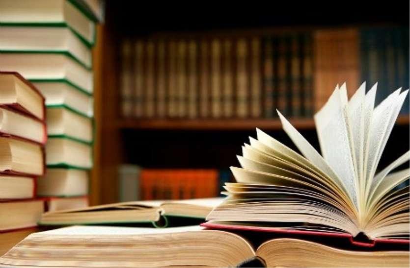 लॉकडाउन के बीच स्टूडेंट्स के लिए स्कूल और कॉलेज से भेजी जा रही हैं पीडीएफ में किताबें