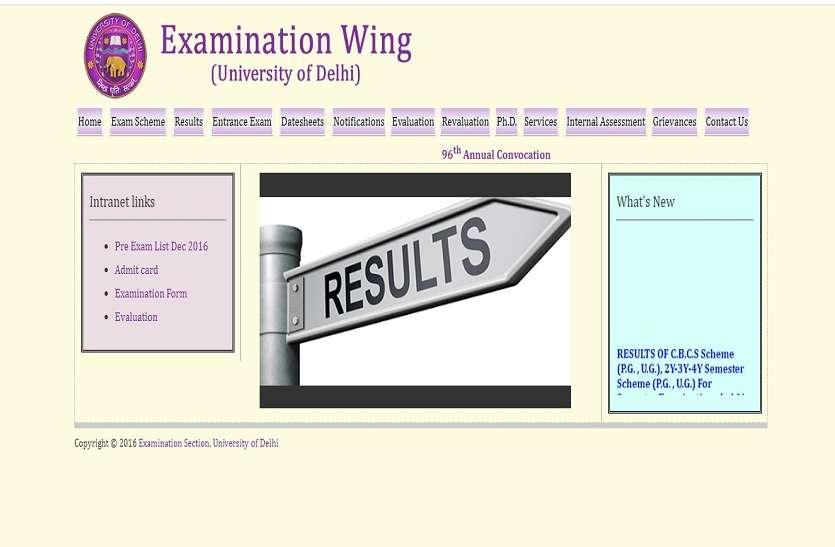 DU UG-PG Nov-Dec परीक्षा 2019 का परिणाम घोषित