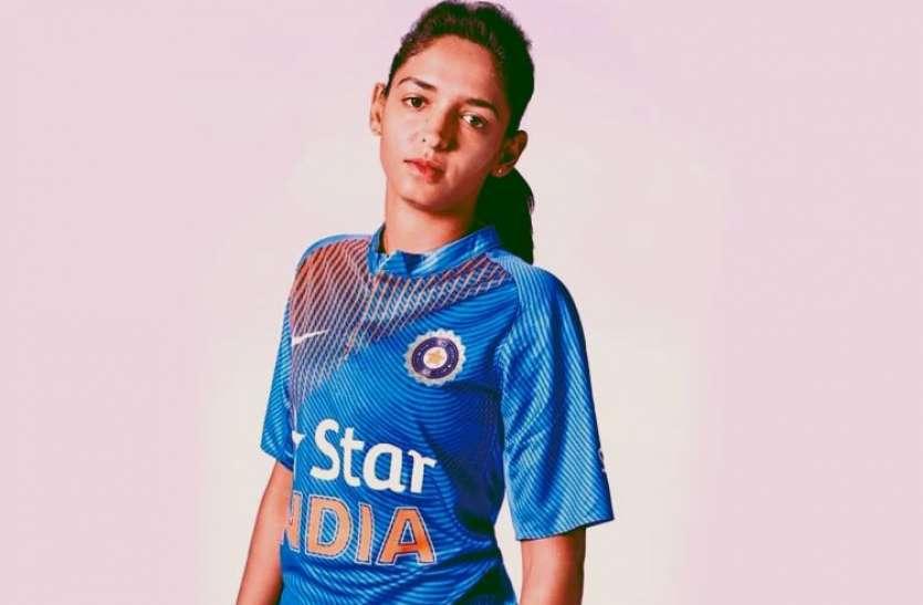 जन्मदिन पर विश्व कप फाइनल खेलने वाली पहली कप्तान बनेंगी हरमनप्रीत