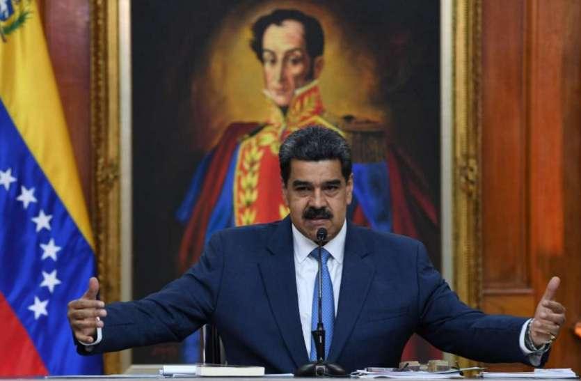 वेनजुएला के राष्ट्रपति निकोलस मादुरो को हटाने में लगा अमरीका, रखा 1.5 करोड़ डॉलर का इनाम
