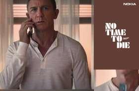 James Bond का नया फोन, अपनी नई फिल्म में Nokia 8.2 के साथ आएंगे नजर