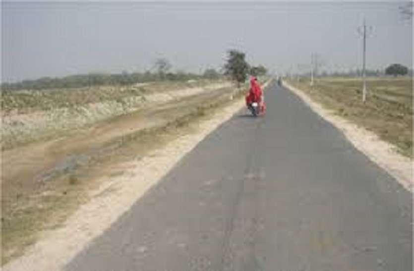 अनूपगढ़ विधानसभा क्षेत्र में होगा क्षतिग्रस्त सड़कों का निर्माण