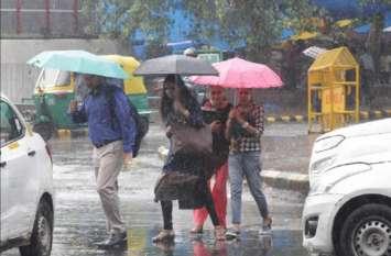 इन 20 जिलों में होगी झमाझम बारिश, होली पर भी बरसेंगे बादल, मौसम विभाग का अलर्ट जारी