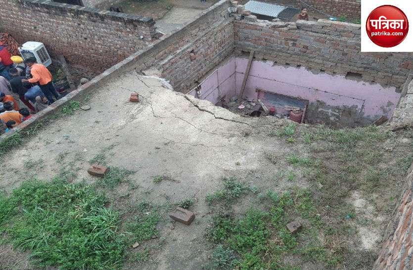 अमृतसर में बारिश से मकान गिरा, एक ही परिवार के चार लोगों की मौत