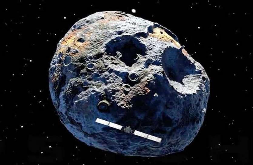 NASA को अंतरिक्ष में मिला लोहे का एस्टेरॉयड, बेचने पर हर आदमी को मिलेगा 9 करोड़ रुपये