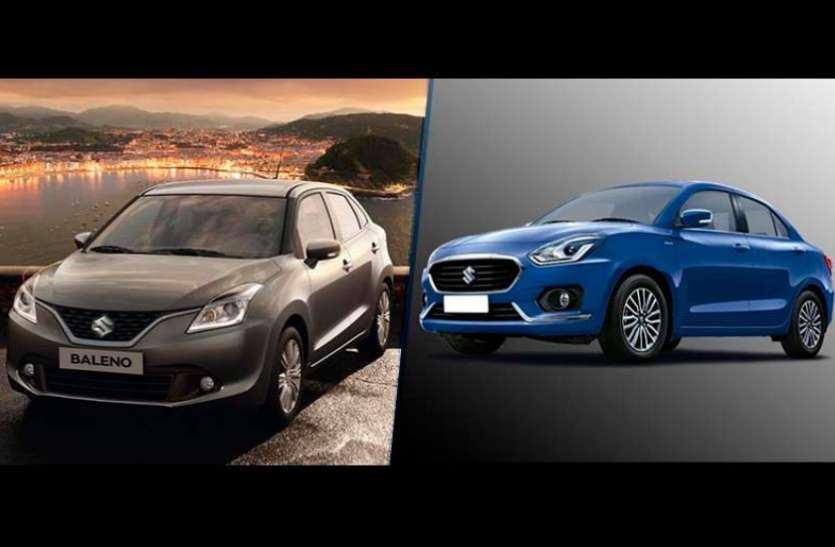 तहलका मचाया था मारुति की इन कारों ने, अब कंपनी ने किया प्रोडक्शन बंद का ऐलान thumbnail