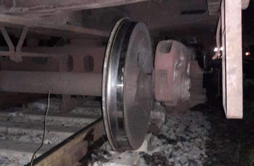 रेलवे कोल साईडिग में मालगाडी का गार्ड वैगन व वैगन पटरी से गिरा