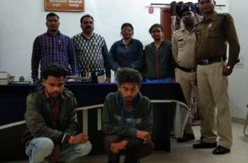 स्कूल जाने निकली छात्रा से किराए के रूम में बलात्कार, सहेली से की छेडख़ानी, नाबालिग समेत 3 आरोपी गिरफ्तार