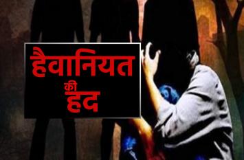 किशोरी का अपहरण कर बलात्कार