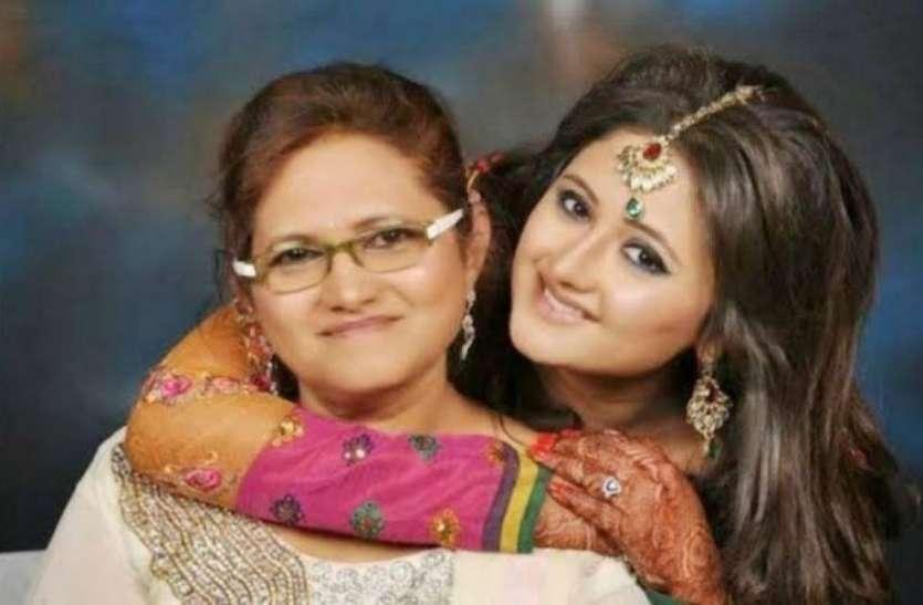 रश्मि देसाई और उनकी मां के बीच क्या थी अनबन की वजह, एक्ट्रेस नें किया खुलासा!