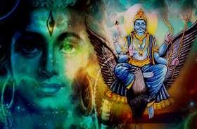 शनिवार को इस समय करें पूजा, शिव और शनि की एक साथ बरसेगी कृपा
