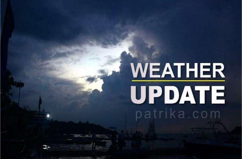 Weather Alert: यूपी के इन जिलों में बारिश का अलर्ट जारी, 60 किमी प्रति घंटे की रफ्तार से चलेगी आंधी
