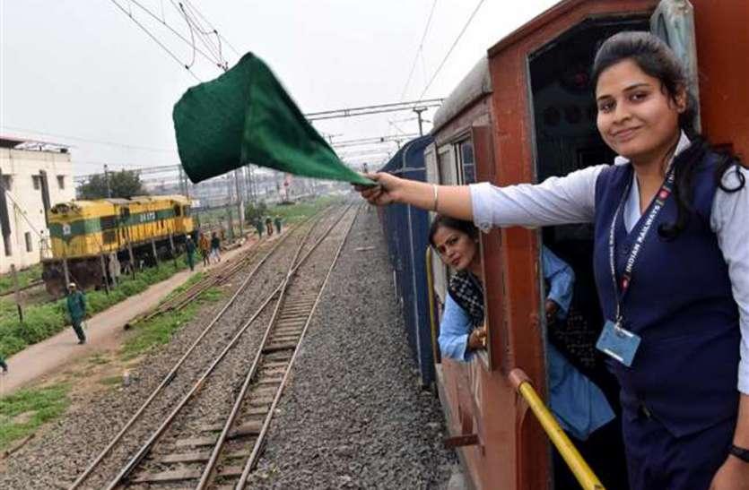रेलवे की नई पहल, पुरुषों की जगह महिलाएं संभालेंगी ट्रेन का संचालन, शुरू हुई तैयारी