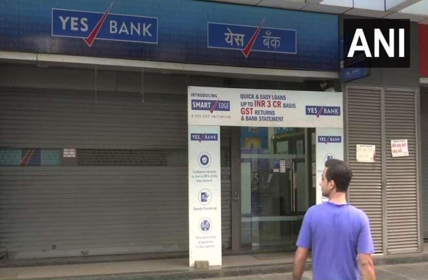 यस बैंक में भगवान जगन्नाथ के भी जमा हैं 592 करोड़ रुपए, दिनभर बैंक और एटीएम में लगी रहीं कतारें