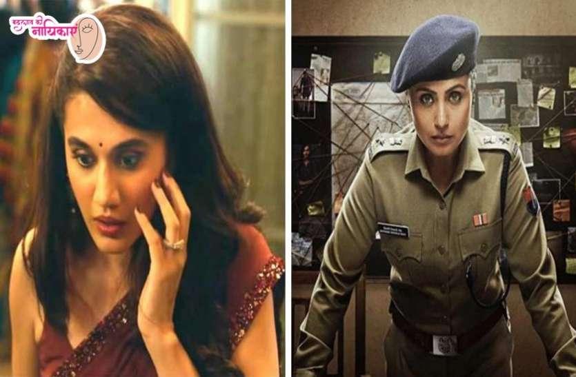 International Women's Day 2020: ये 4 फिल्में दिखाती हैं समाज को आइना.. पुरूष जरूर देखें