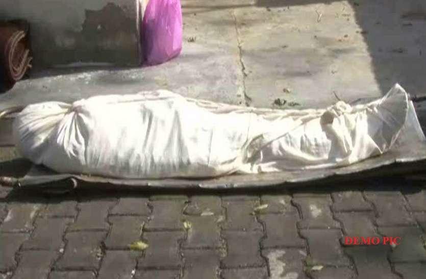 अज्ञात युवक का अधजला शव बरामद, पुलिस ने जताई बेरहमी से की गई हत्या की आशंका