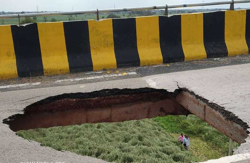 गुरुग्राम : देश का इकलौता आरओबी जो उद्घाटन के 6 माह में ही टूटा, पटौदी-रेवाड़ी मार्ग बंद