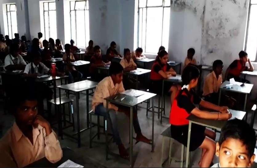 आठवीं बोर्ड की परीक्षा 12 मार्च से,प्रवेश पत्र किए जारी
