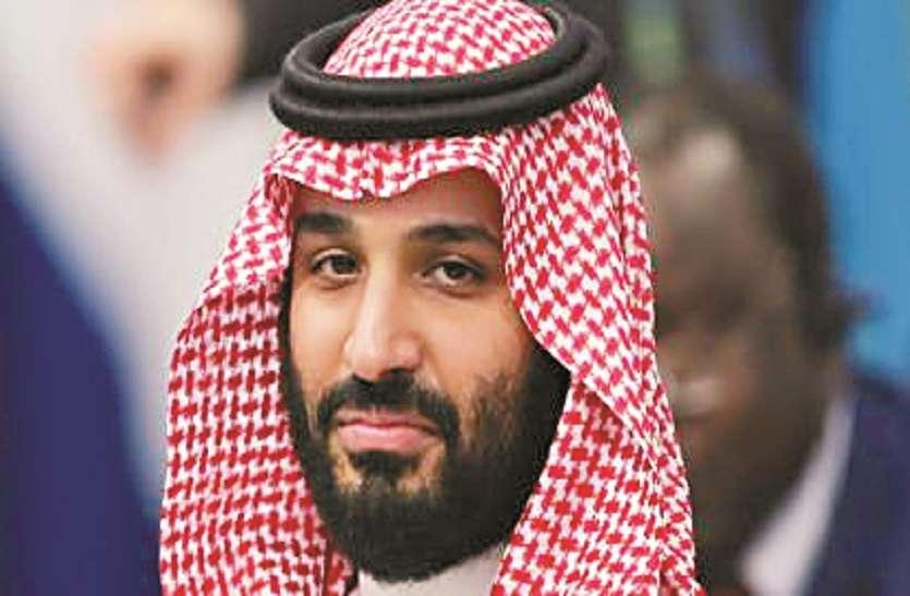 सऊदी अरब, शाही परिवार के 3 सदस्य गिरफ्तार