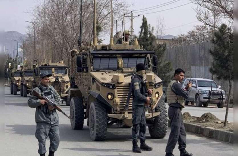 काबुल: अमरीका-तालिबान के बीच शांति समझौते का नहीं पड़ा असर, गोलीबारी में 32 लोगों की मौत