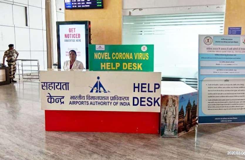 राष्ट्रीय, अंतरराष्ट्रीय आयोजन रद्द, पर्यटकों की निगरानी, ट्रेन टिकटें भी करा रहे कैंसिल, सुपोषण पखवाड़ा कार्यक्रम में शामिल नहीं होंगे मुख्यमंत्री