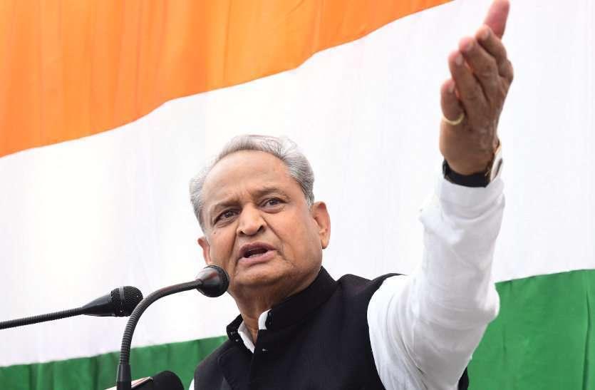 देर रात CM ने लिया बड़ा फैसला: राजस्थान में स्कूल-कॉलेजों से लेकर सिनेमाघर तक 30 तक रहेंगे बंद