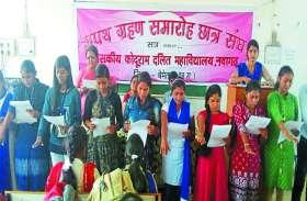 नवागढ़ का कोदूराम दलित महाविद्यालय बना मिसाल, परिश्रम और परिणाम दोनों में बेटों से आगे निकलीं बेटियां