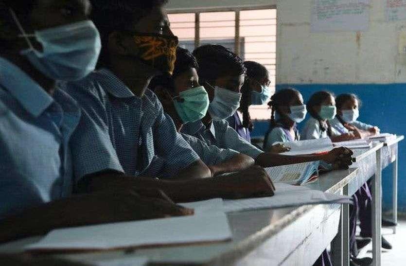 Coronavirus Alert : कोरोनावायरस ने 29 करोड़ छात्रों को किया स्कूलों से दूर
