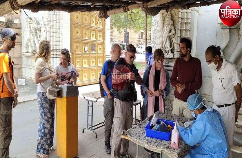 कोरोना का खौफ : यहां स्क्रीनिंग के बाद ही ठहर सकेंगे इटली-चाइना-इरान का प्रत्येक सैलानी