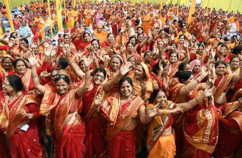 भगवान राम का जीवन हमारे लिए अनुकरणीय: मुनि विद्या सागर