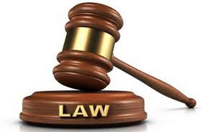 राजस्व बार बनेगी पक्षकार,लड़ेगी कानूनी लड़ाई