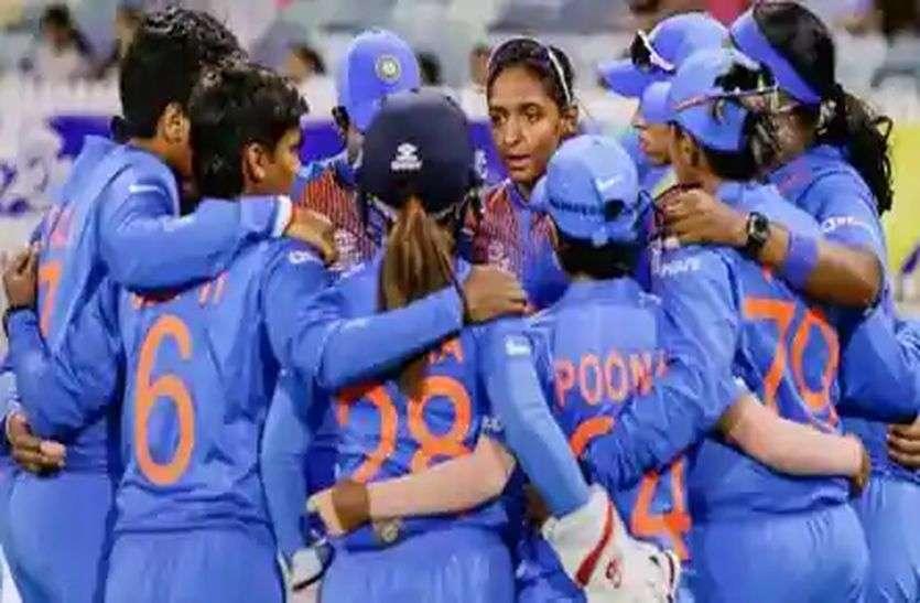 महिला टी-20 विश्व कप : भारतीय टीम को इतिहास रचने के करीब, फाइनल में ऑस्ट्रेलिया से भिड़ने को तैयार