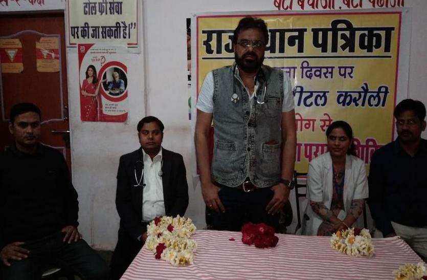 राजस्थान पत्रिका स्थापना दिवस: नि:शुल्क चिकित्सा शिविर में 115 रोगियों की जांच