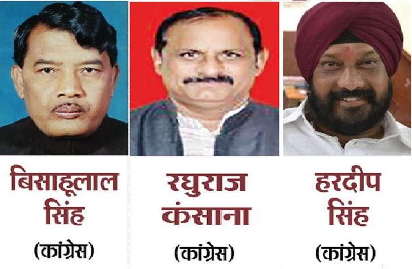 चार गुमशुदा विधायकों में से एक की हुई वापसी, वहीं तीन अब भी लापता- 1 की गुमशुदगी रिपोर्ट दर्ज