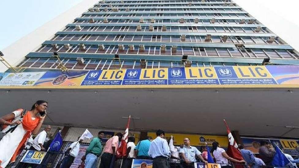 Yes Bank case: यस बैंक प्रकरण से क्यों चिंतित हैं एलआइसी के ग्राहक