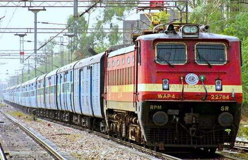 चारधाम के लिए MP से विशेष ट्रेन चलाएगा IRCTC,15हजार रुपए किराया, इस दिन होगी रवाना