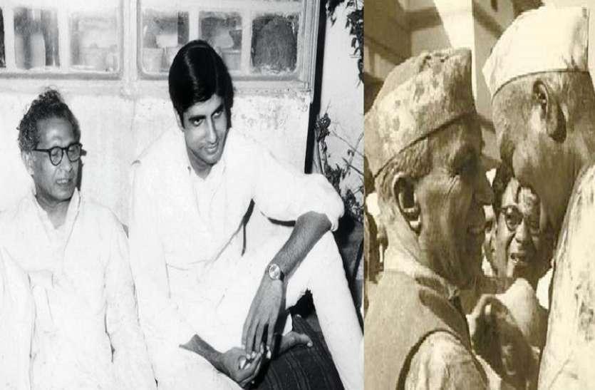 Holi special: पंडित नेहरू के ढोल की थाप और बच्चन के गीतों पर झूमते थे इलाहाबादी