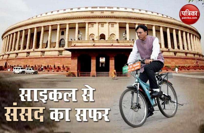 अपनी सादगी के लिए जाने जाते हैं केंद्रीय मंत्री मनसुख मांडविया, साइकिल से जाते हैं संसद
