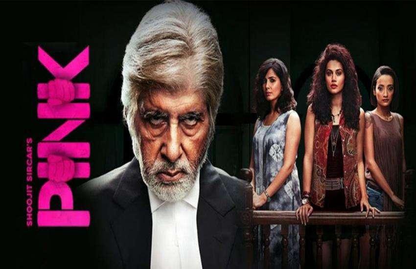 pink-movie-poster.jpg