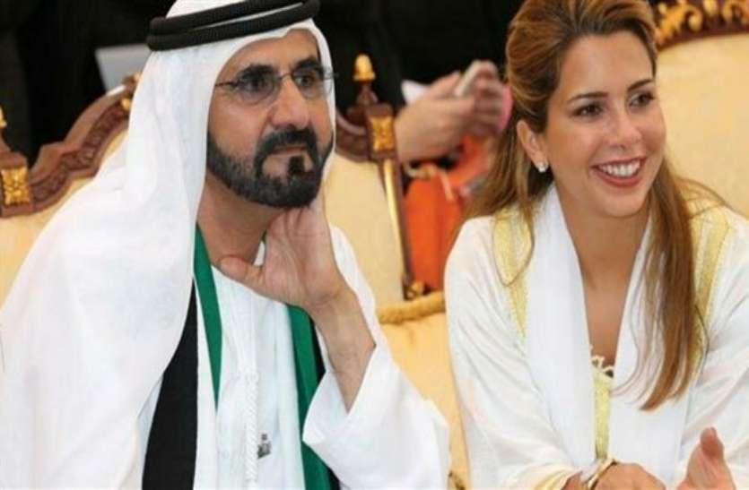दुबई के शासक 11 साल की बेटी का निकाह करवा रहे थे  सऊदी अरब के क्राउन प्रिंस से