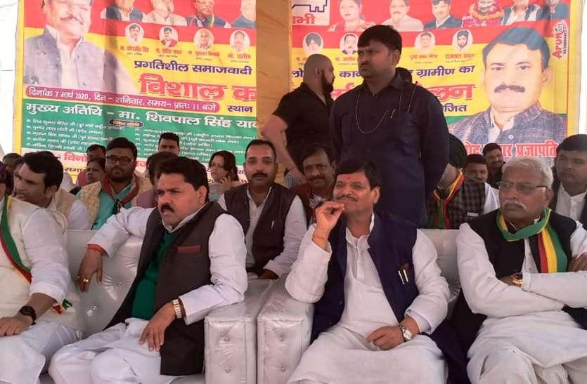 शिवपाल यादव ने कहा पार्टी लड़ेगी पंचायत का चुनाव, 2022 में प्रसपा के सहयोग से ही बनेगी सरकार