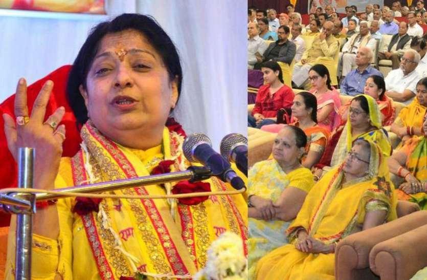 Shri Ram Katha : बिना श्रद्धा के कोई भी राम कथा का आनंद नहीं ले सकता