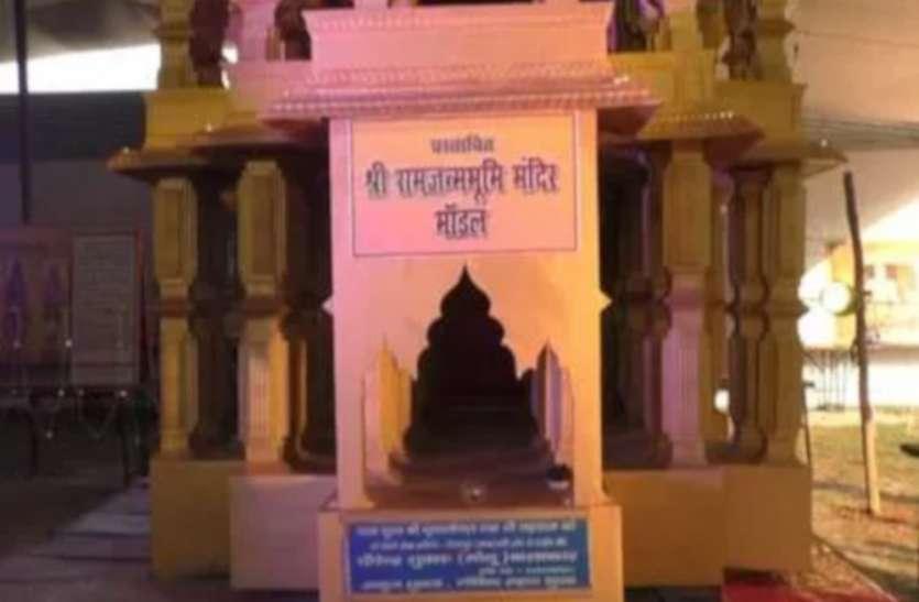 27 साल बाद 24 मार्च को फाइबर के मंदिर में विराजेंगे रामलला, जानिए कहां बन रहा है यह फाइबर मंदिर