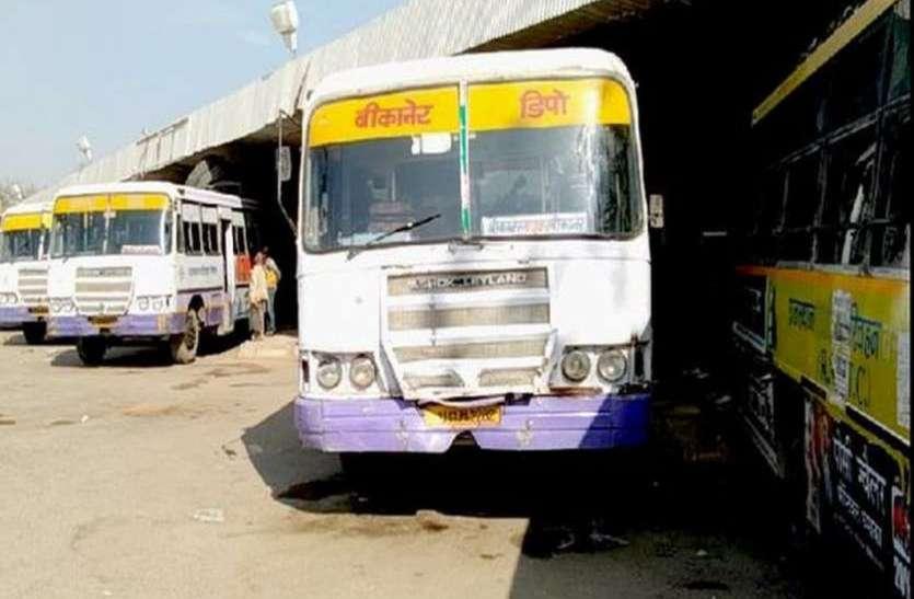 कल रोडवेज बसों में निशुल्क यात्रा कर सकेंगी महिलाएं