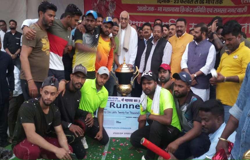 मां महामाया कप क्रिकेट सीजन-2 पर धूम इलेवन का कब्जा, मंत्री टीएस के हाथों मिला 3 लाख का इनाम
