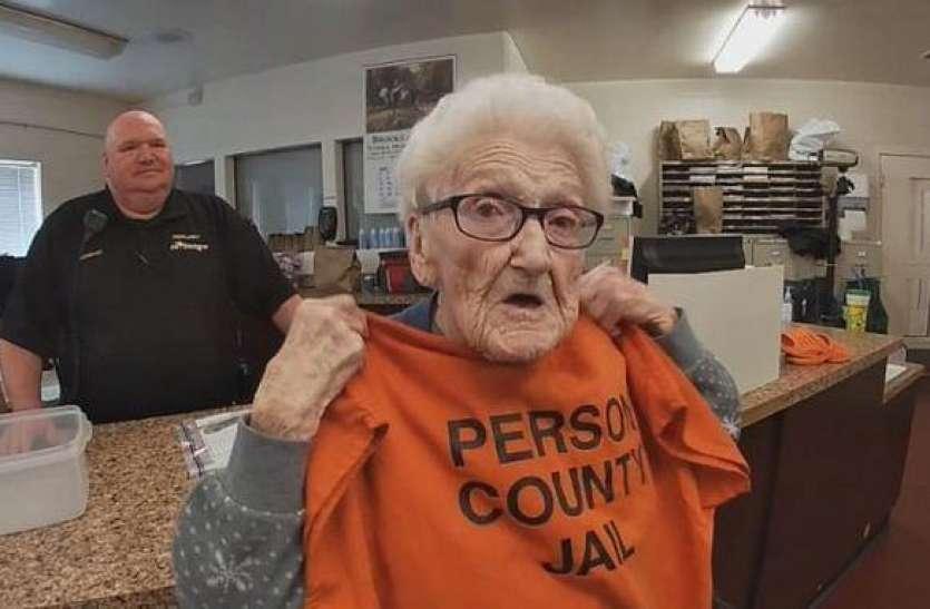 महिला के 100वें जन्मदिन पर उसकी इच्छा को किया गया पूरा, भेजा जेल